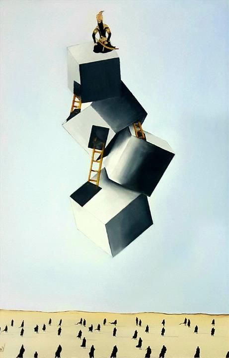 The ladders of power | Surrealism painting, Artsy, Ladder