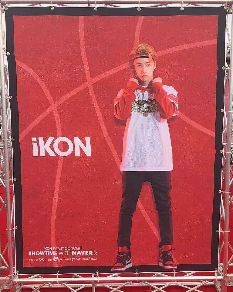 iKON DEBUT CONCERT SHOWTIME #JINHWAN    naver -  everyone hope that we are there. by ikon.jinhwn