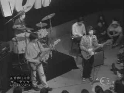 (PV)サニーデイ・サービス - 青春狂走曲. Sunny Day Service ( Japan )