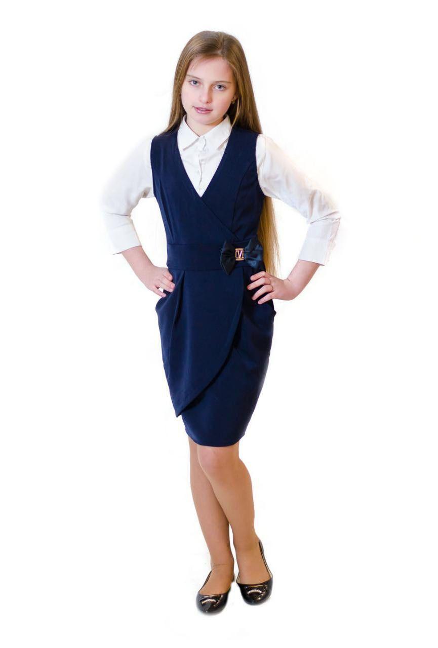 Сарафан на работу модели burberry 2006