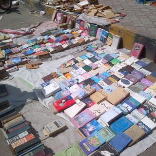 Old Books Sunday Bazaar near Anarkali