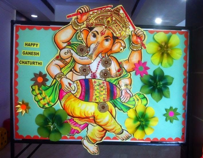 Ganesh Chaturthi School Board Decoration