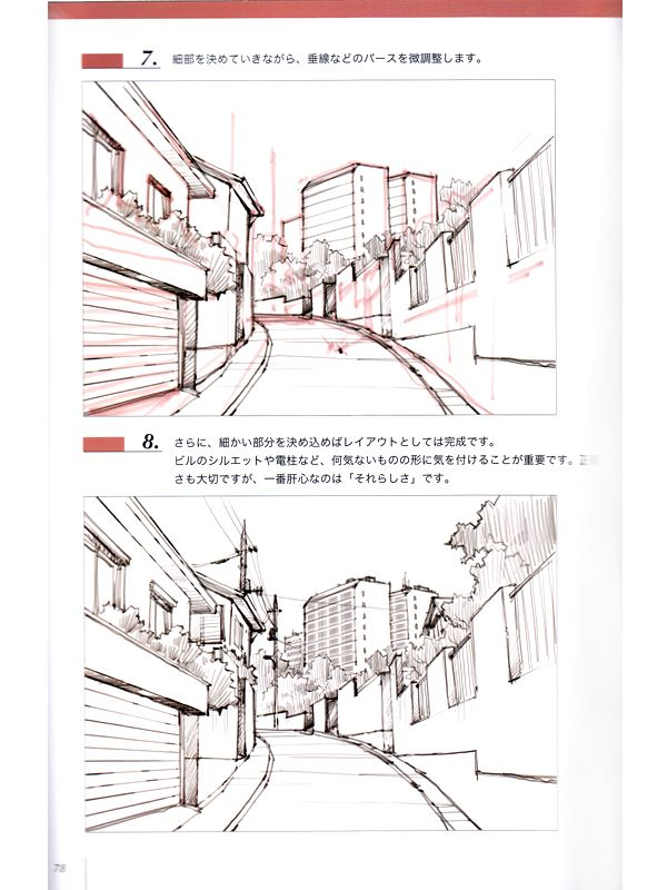 Image Result For Background Drawing Reference Anime Background Background Drawing Painting Techniques