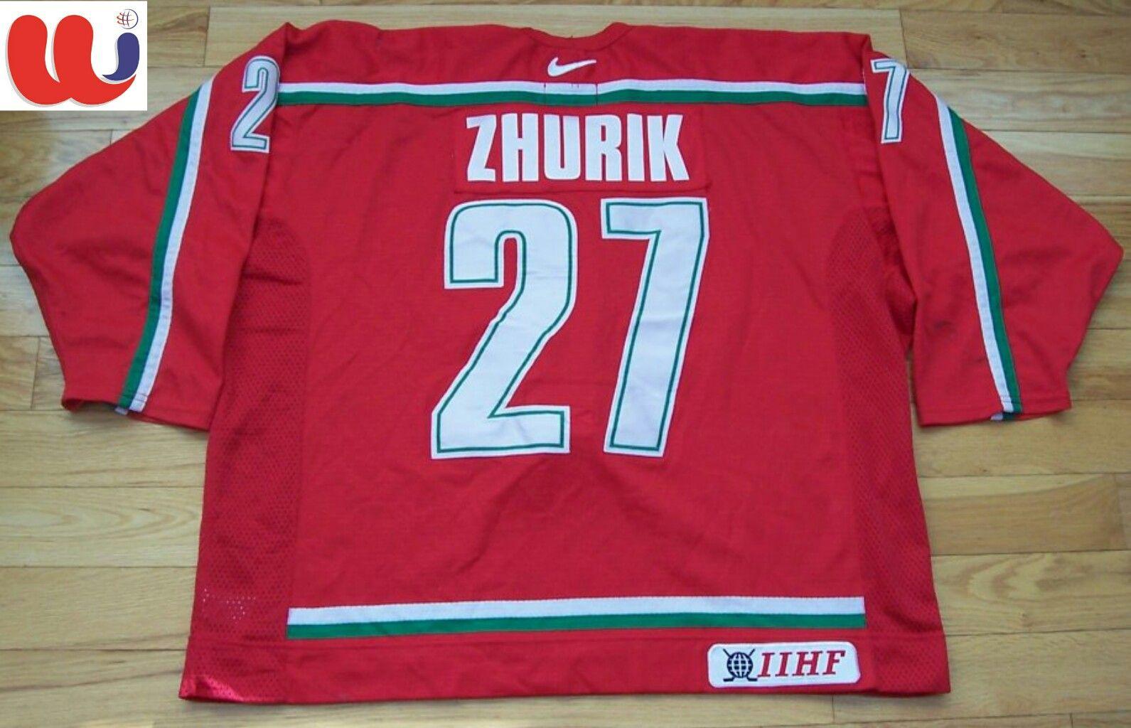 Custom hockey jerseys 230 gsm dri fit stuff custom