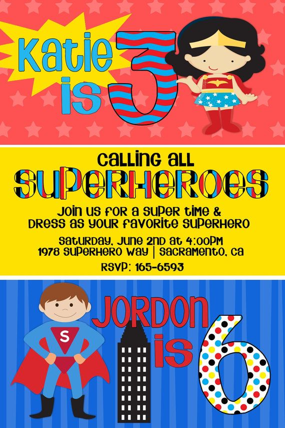 Superboy Supergirl Birthday Invitation By Beenesprout On Etsy 1350