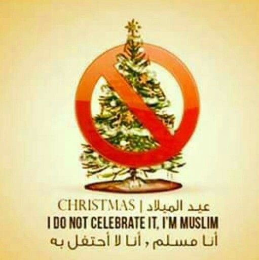 Islam Christmas.No Christmas I M Muslim Dua Azkar أذكار وأدعية Ask For