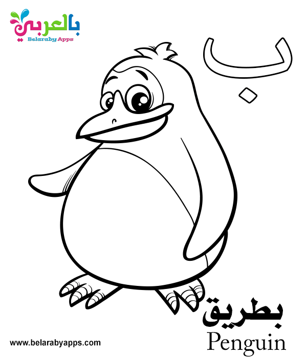 17+ Beginner alphabet coloring pages preschool pdf inspirations