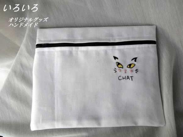 白い生地にオリジナルの猫の刺繍をしてポーチをつくりました。裏は、猫ちゃんの肉球足跡♪を刺繍しました。内側は白ベースの猫プリントの生地です。<素材>表 地 : ...|ハンドメイド、手作り、手仕事品の通販・販売・購入ならCreema。
