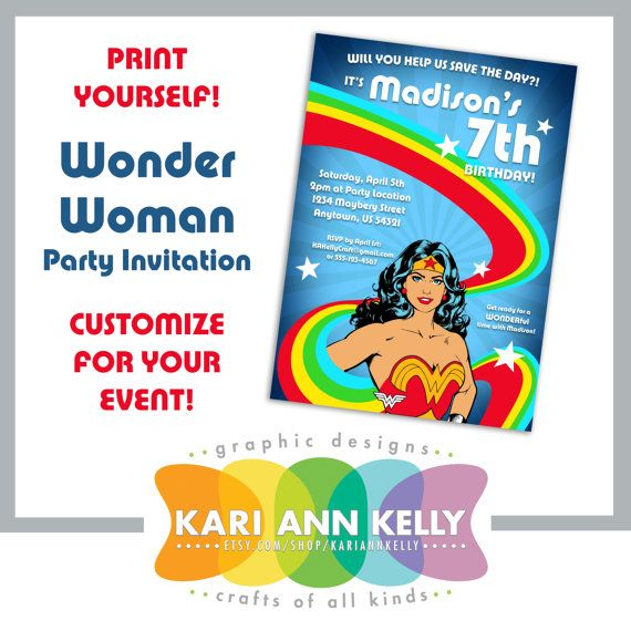 Wonder Woman party invitation Custom Birthday Invitation Print