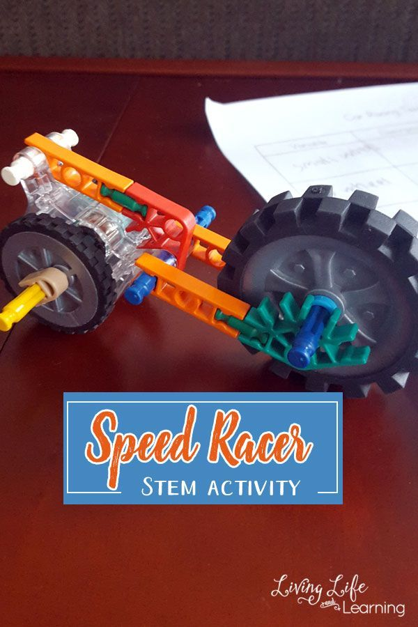 Speed Racer STEM Activity | STEM and STEAM | Stem activities
