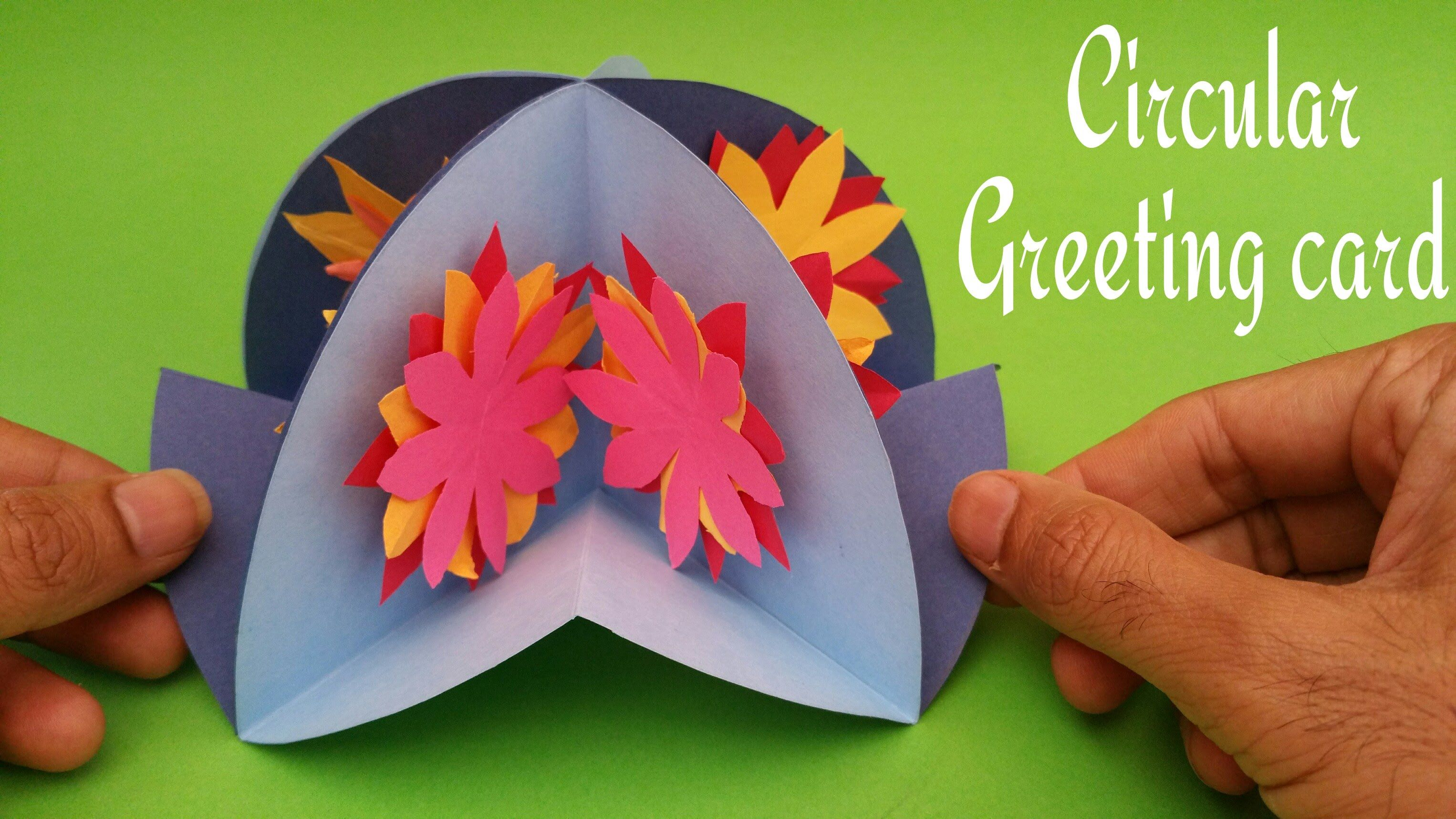How to do a circular popup greeting card for birthday and special how to make a circular popup greeting card for birthday and special occasions paper craft tutorial kristyandbryce Choice Image