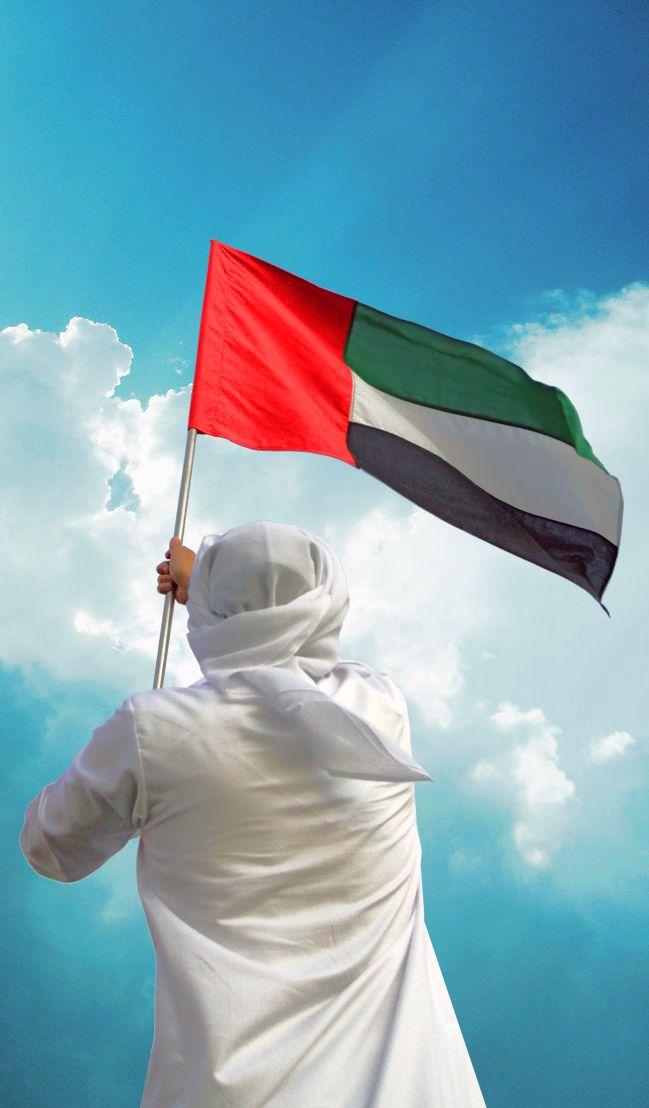 Uae 40 National Day By Sultan Almarzoogi Deviantart Com Uae National Day Uae Flag Living In Dubai