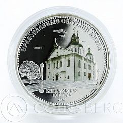 Cook Islands $5 Kirillovskaya church Kiev's Churches silver coloured coin 2009