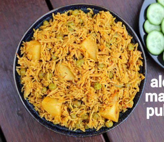 aloo matar pulao recipe aloo matar ka pulao matar aloo pulao recipe matar pulao recipe on hebbar s kitchen chicken biryani id=27338