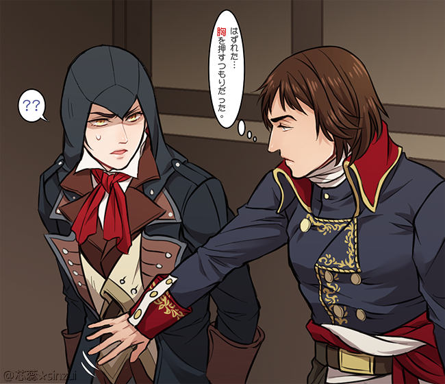 Assassins Creed Arno X Napoleon Https Www Tumblr Com Following