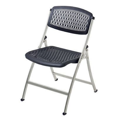 Marvelous Mity Lite Flex One Plastic Folding Chair Products Forskolin Free Trial Chair Design Images Forskolin Free Trialorg
