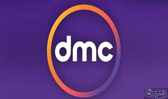 برنامج حكاية كل بيت سيبدأ عرضه على Dmc الجمعة المقبل بدأت قناة