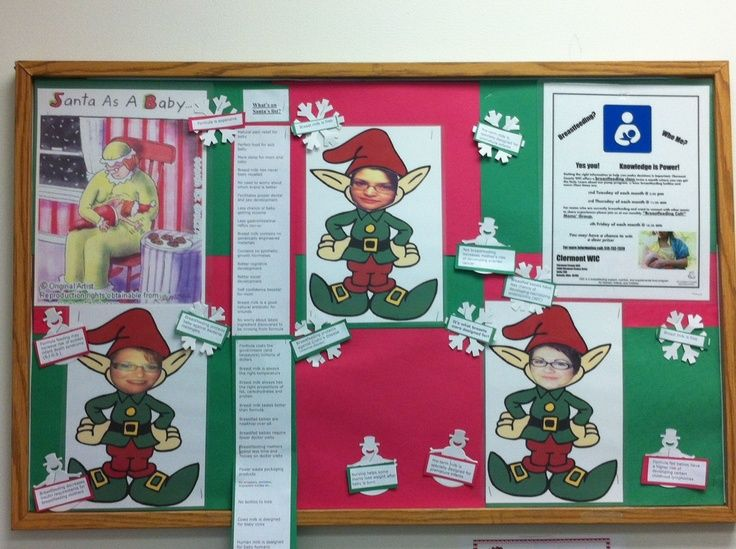 Christmas breastfeeding bulletin boards for clinic rooms