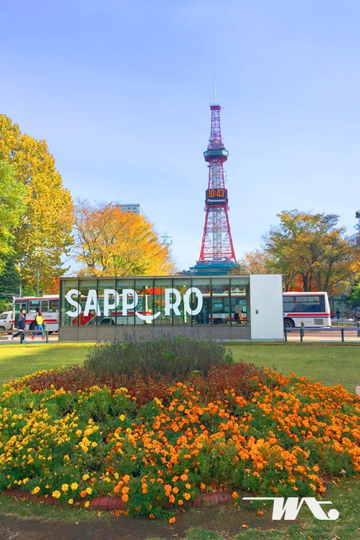Bulan September Adalah Awal Musim Gugur Di Sapporo Pada Pertengahan September Di Taman Odori Ferry Building San Francisco San Francisco Ferry Ferry Building