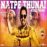 Tamil padam movie mp3 song download masstamilan