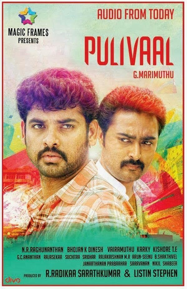 Bharathiya: Pulivaal 2014 Tamil Movie | Movies Watched in