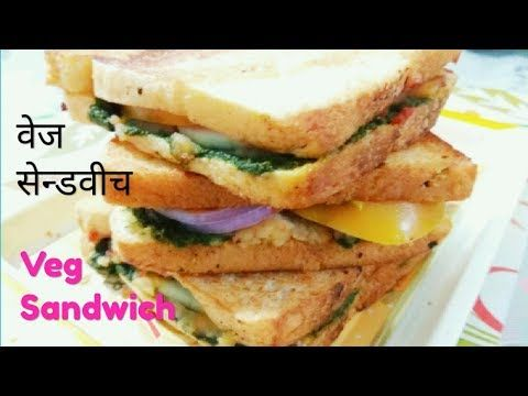 Sandwich Recipe Potato Sandwich Vegetable Sandwich