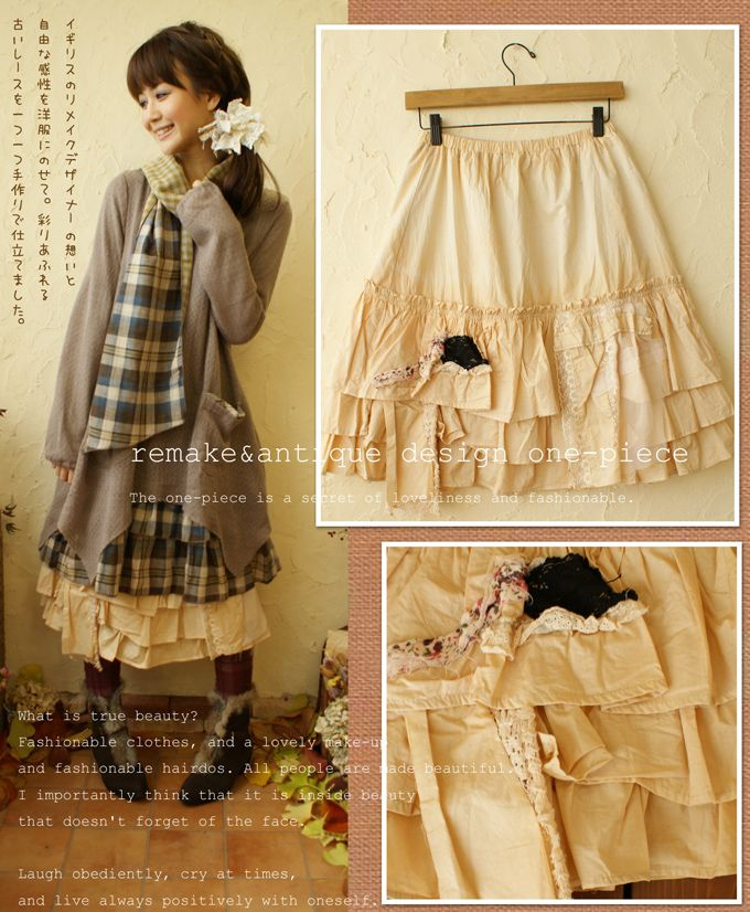 The American friendly site for the beautiful Japanese clothes.