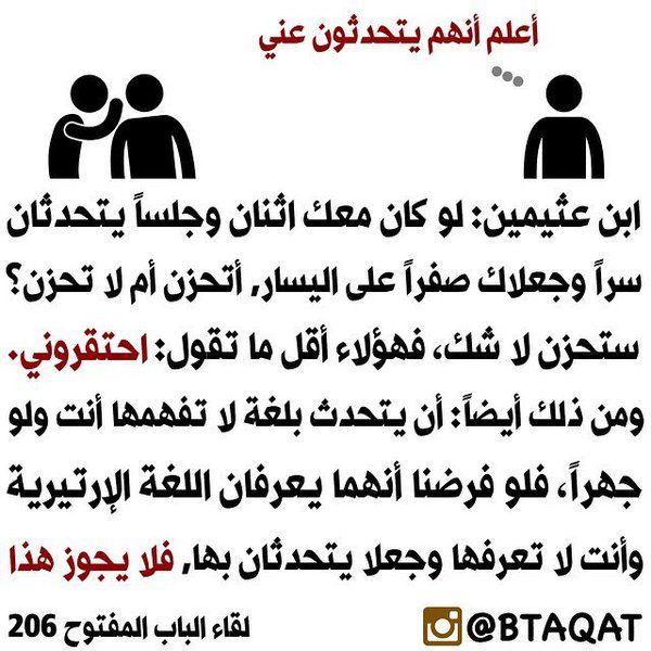 بطاقات Cards Btaaqat تويتر Islam Facts Islamic Quotes Learn Islam