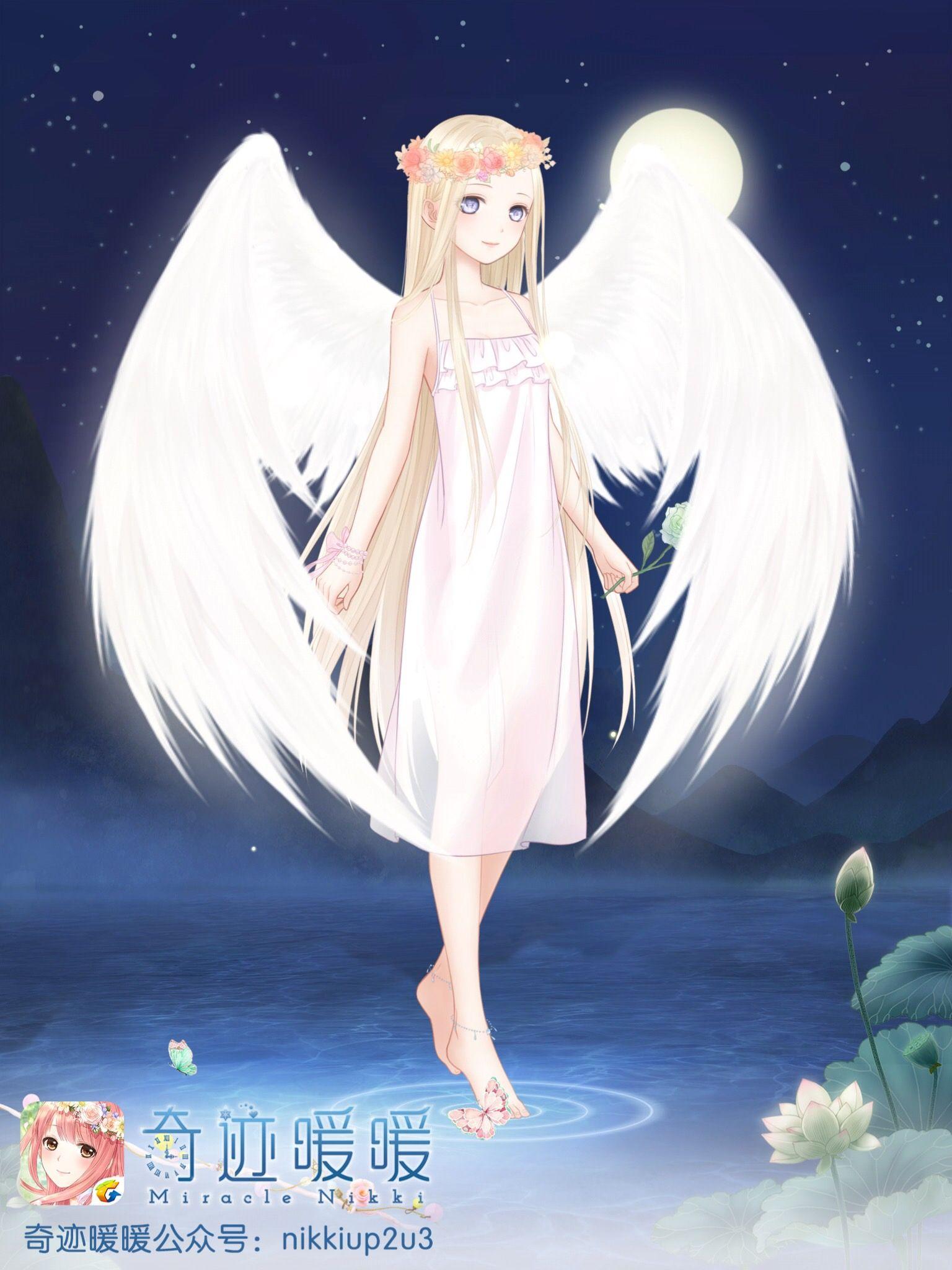 Dessin ange demon manga dessin de manga - Dessin ange demon ...
