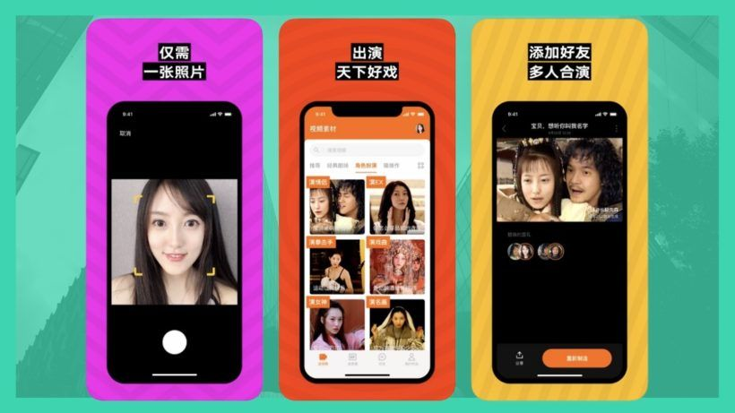 Chinese Deepfake FaceApp Zao faces privacy disaster issue