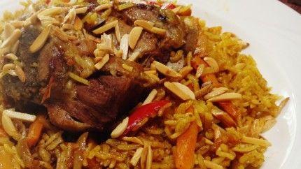 طريقة عمل الكبسة باللحمة Recipe Middle Eastern Recipes Recipes Mediterranean Recipes