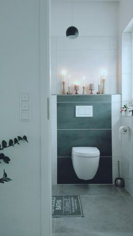 Gästewc die beliebtesten wohnprodukte toilet bath and apartment ideas