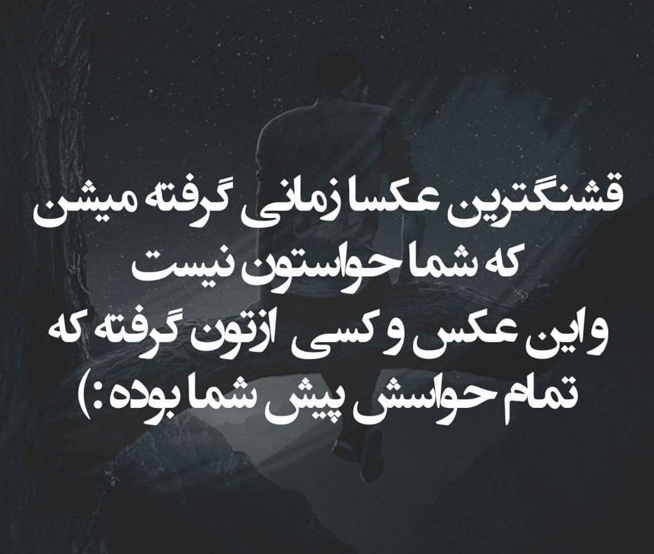 Pin By Aria On Teht Text Pictures Persian Poem Text