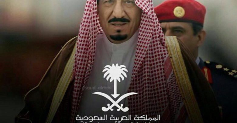 صور الملك سلمان from i.pinimg.com