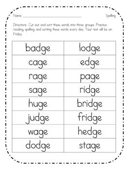 Dge, Ge Words Teaching Resources | Teachers Pay Teachers