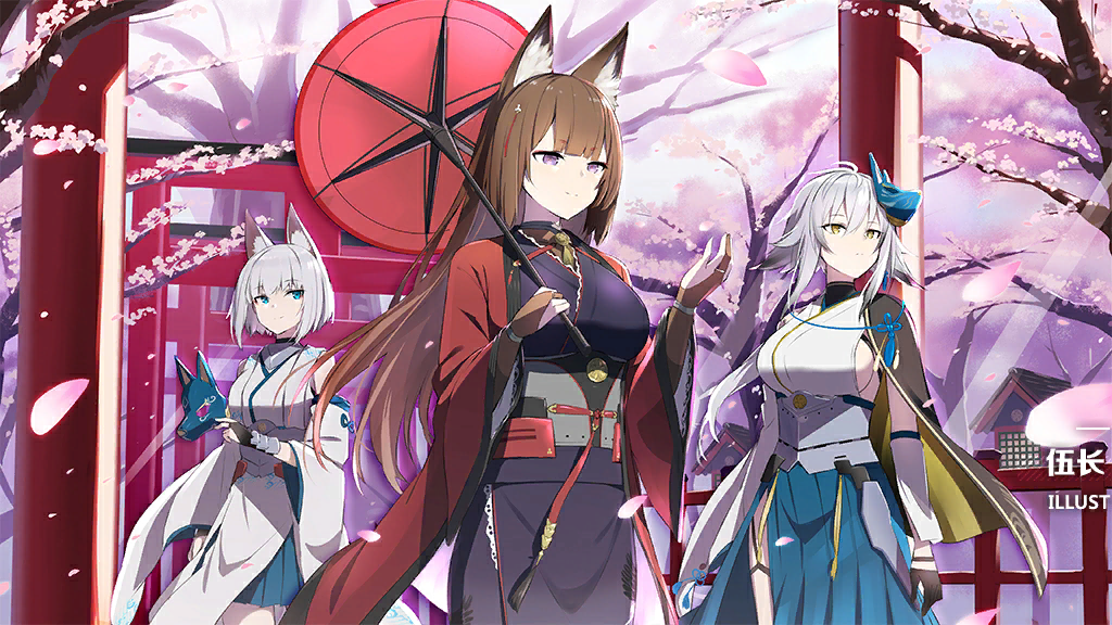 New CN Loading Screen (Kaga, Amagi, Tosa) AzureLane in