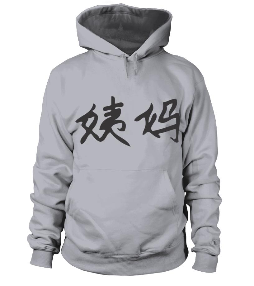 White Aunt chinese character china T Shirts (Short sleeve) Men's Premium T Shirt   uncle shirt ideas, best uncle shirt, super uncle shirt, favorite uncle t shirt #uncle #giftforuncle #family #hoodie #ideas #image #photo #shirt #tshirt #sweatshirt #tee #gift #perfectgift #birthday #Christmas