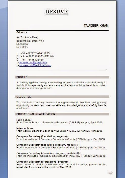 Resume Format Company Secretary Freshers Excellent Curriculum Vitae ...