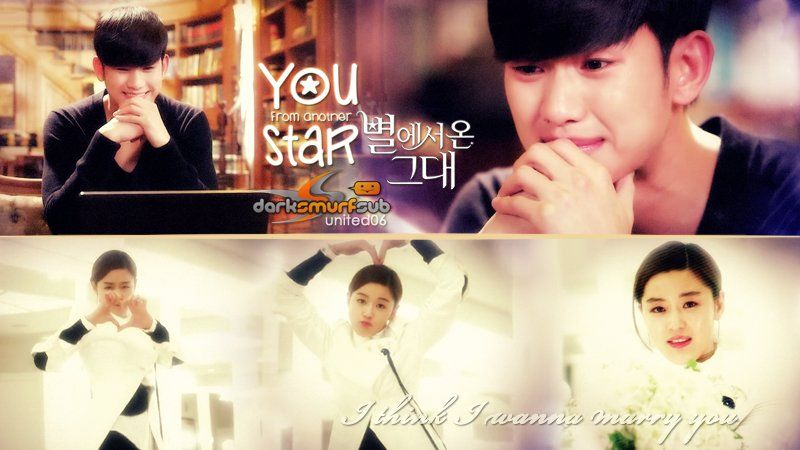 별에서 온 그대 / You From Another Star [episode 20] #episodebanners #darksmurfsubs #kdrama #korean #drama #DSSgfxteam UNITED06