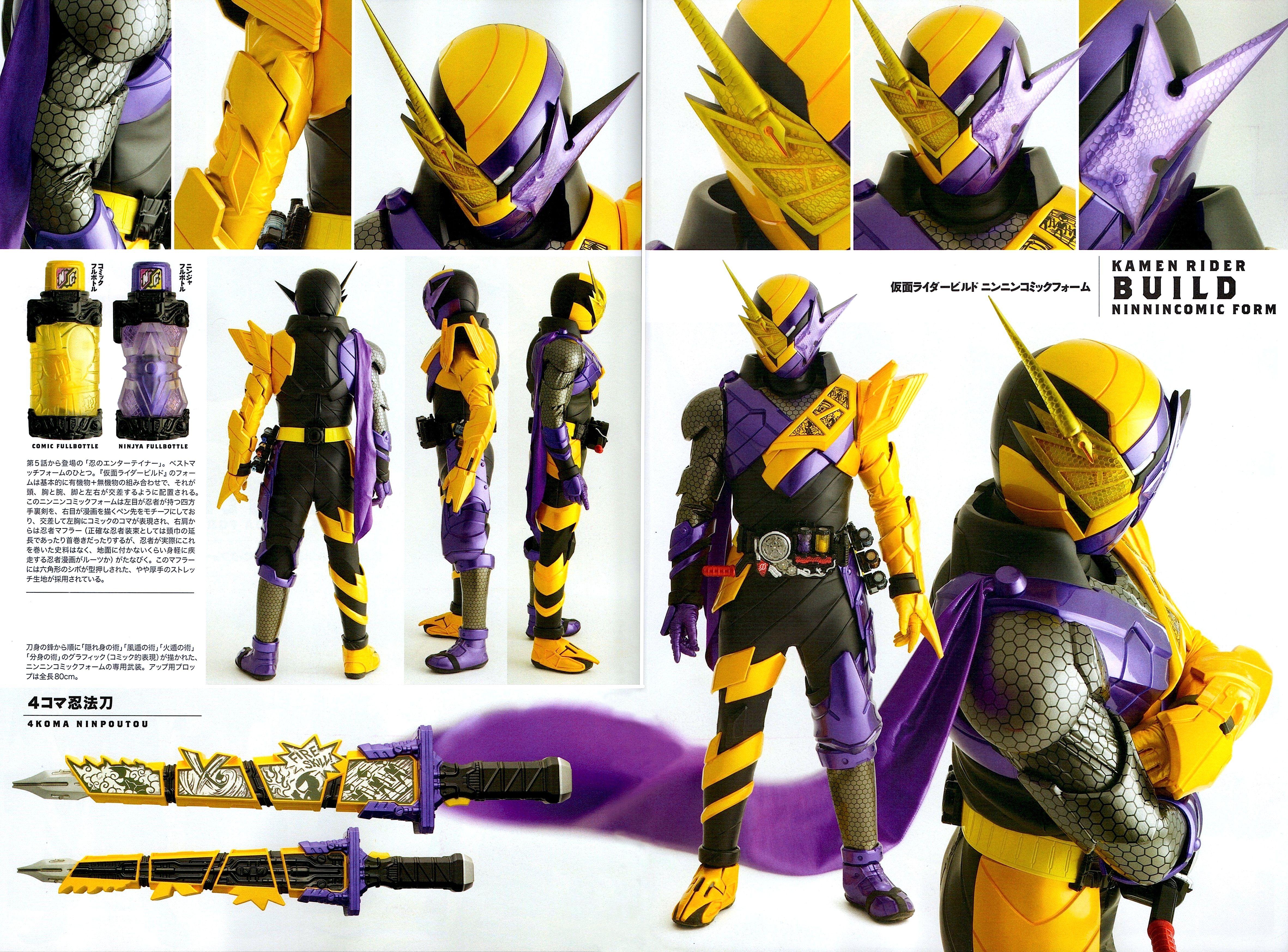 Kamen Rider Build Detail Of Heroes Kamen Rider Decade Kamen Rider Rider