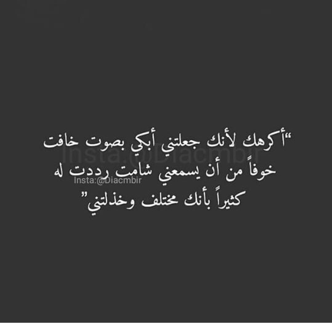 Pin By صمتي حكايہ On سنابات Wonder Quotes Quran Quotes Inspirational Quotes For Book Lovers