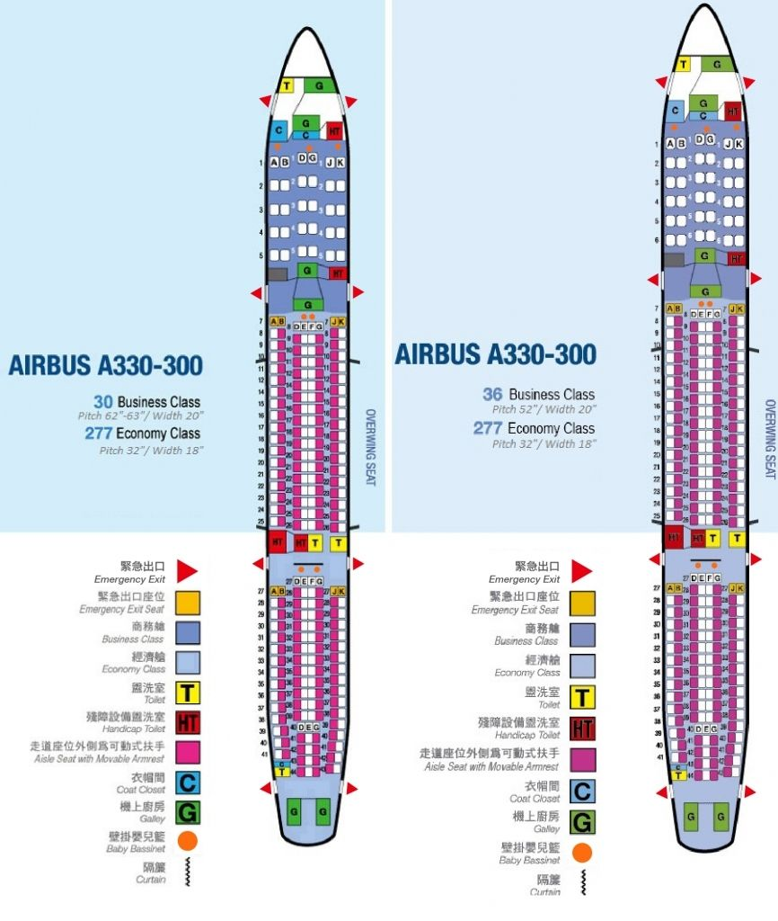 Seat Map China Airlines for Brilliant a330 300 seating