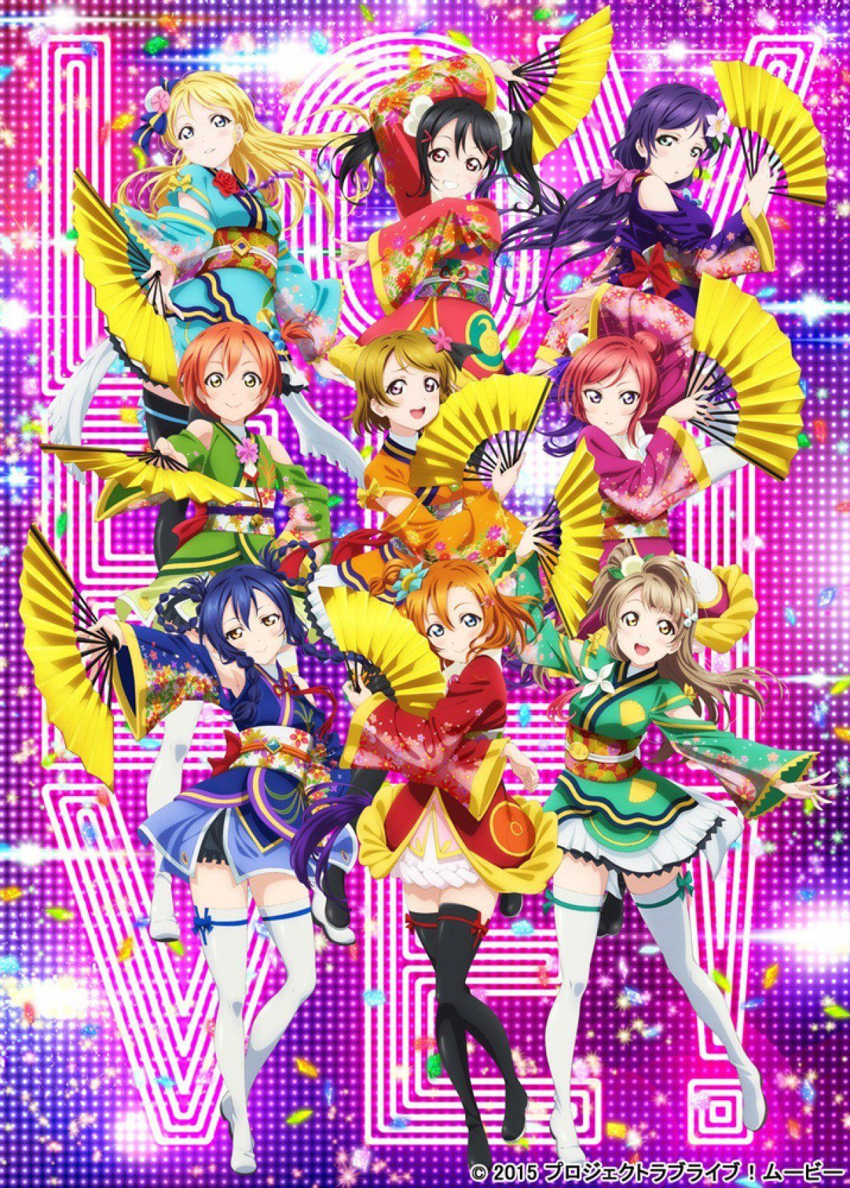 فلم لوف لايف! Love Live! School Idol Project Movie