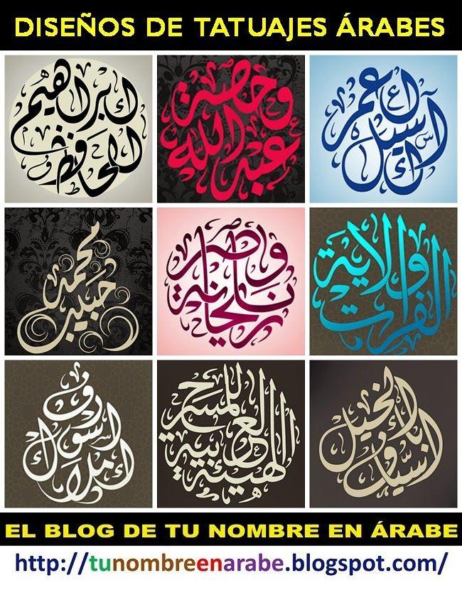 Diseño tatuajes letra árabe