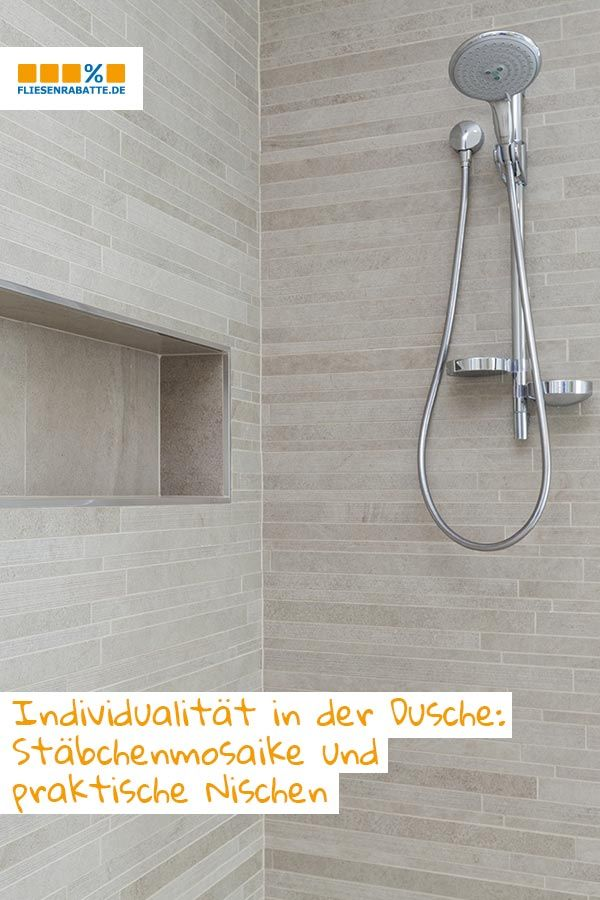 Eben begehbare Duschen werden heute häufig mit