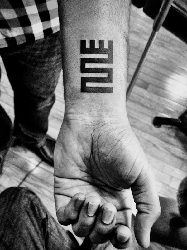 Tattoo Unterarm Mann Klein Ideen Miskelaneous Pinterest