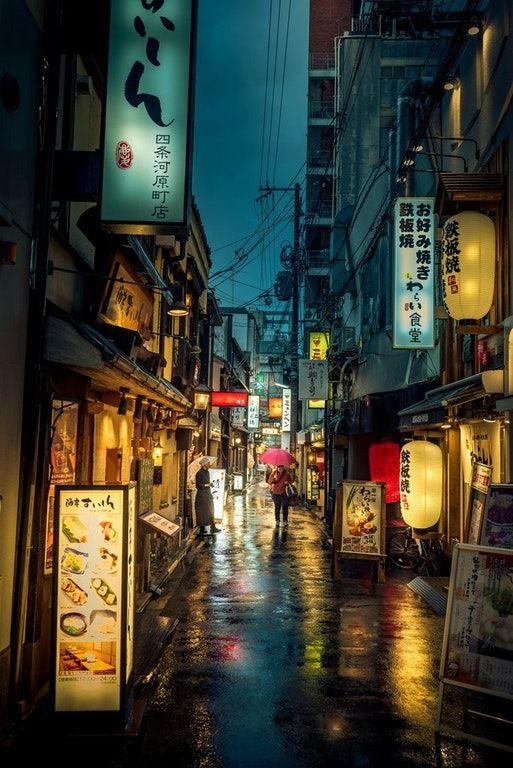 Rainy Night In Kyoto Cozyplaces Japan Photography Rainy Night Anime Scenery Wallpaper Anime wallpapers ipad mini