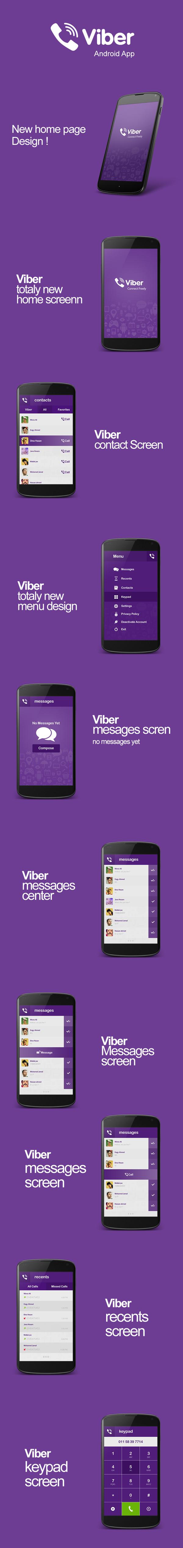 Concept Viber App Mobile app inspiration, App design