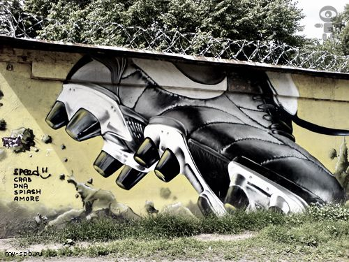 Graffiti Art Wall Piece By Banksy