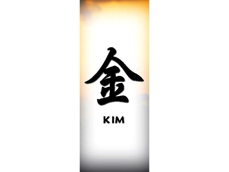 K Is For Kim Tatoeage Ideeen Tatoeage Achtergronden